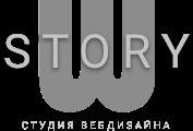 Логотип вебстудии WStory